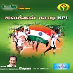 Kalakkal Kabaddi - KPL songs