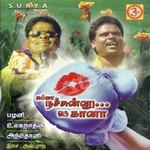 Summa Nachunu Oru Gana songs