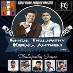 Engal Thalapathy Kerala Anthem songs