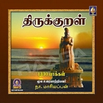 Thirukkural songs