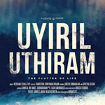 Uyiril Uthiram songs