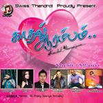 Kaadal Aarampam songs