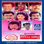 Siripu Mazhai Deepan Raj (Comedy) songs