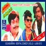 Goundamani Senthil (Comedy) - Vol 2 songs