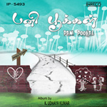Panipookal songs