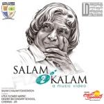 Salam 2 Kalam songs