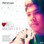 Oru Madhiri songs