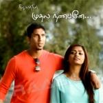 Mudhal Nanbane songs