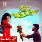 My Modern Mynaa songs