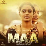 Maa (Short Film) songs