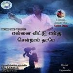 Ennai Vittu Engey Sendrai Thaye songs