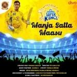 Manja Satta Maasu songs