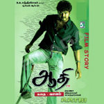Aathi - Story & Dialogue songs