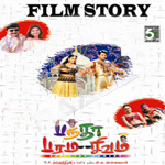 Banda Paramasivam - Story & Dialogue songs