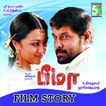 Bheema - Story & Dialogue songs