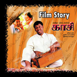 Kasi - Story & Dialogue songs