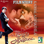 Kadhal Azhivathillai - Story & Dialogue songs
