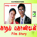 Kadhal Kondaen - Story & Dialogue songs