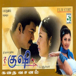 Kushi - Story & Dialogue songs
