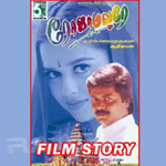 Rojamalare - Story & Dialogue songs