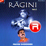 Listen to Shyama - Jayant - Malhar songs from Ragini - Vol 2