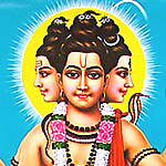Dattatreya songs