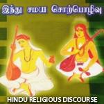 Hindu Religious Discourse songs
