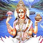 Maa Ganga songs