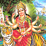 Durga songs
