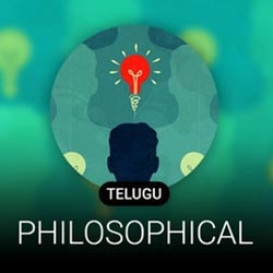 Telugu Philosophical Radio