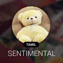 Tamil Sentimental Radio