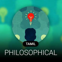 Tamil Philosophical Radio