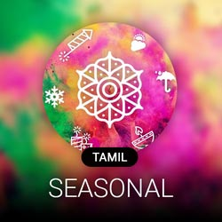 Seasonal Radio