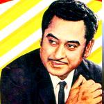 কিশোর কুমার songs