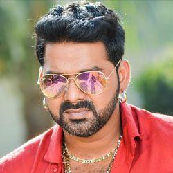 Pawan Singh songs, Pawan Singh hits, Download Pawan Singh