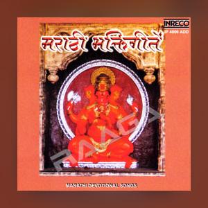 Marathi Geete