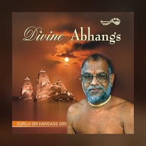 Marathi Bhajans