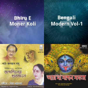 Nirmala Mishra- নà