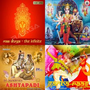 5 Gujarati Devotional