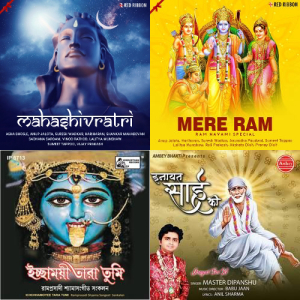 Hindi Devotionals