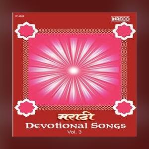 Marathi+Bhagti+Geet