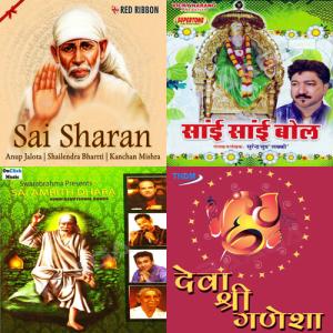 Saibaba++Bhakti+Geet