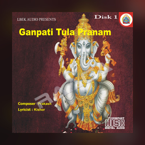 Ganpati+Bappa