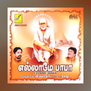 Baba+Songs