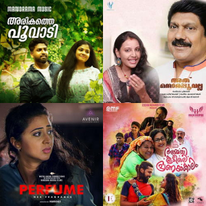 Raga Malayalam songs