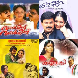 Malayalam+Songs+