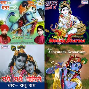 Bhajans