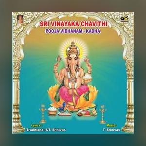 Vinayakachavati