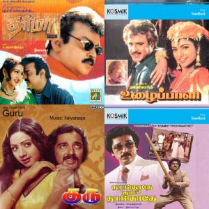 Tamil+Hits