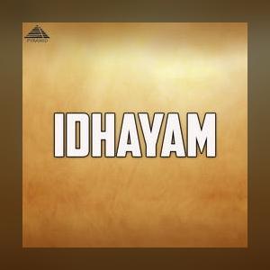 Idayam